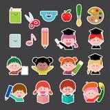 Uppsättning av ungar och utbildningssymbolen royaltyfri illustrationer