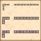 Uppsättning av utsmyckade gränser med dekorativa hörnbeståndsdelar, vektor Arkivbilder