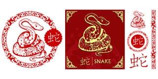 Uppsättning av zodiakbeståndsdelar för kinesiska tecken, guld- orm Prydnad för traditionell kines i röd cirkel Zodiakdjursamling royaltyfri illustrationer