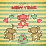 Uppsättning för apa Kawaii för nytt år vektor illustrationer