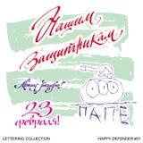 Uppsättning för bokstäver för försvararehälsningshand Royaltyfria Bilder