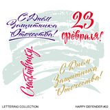 Uppsättning för bokstäver för försvararehälsningshand Royaltyfri Bild