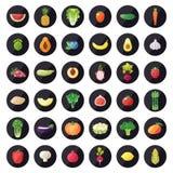 Uppsättning för grönsak- och fruktsymbolsvektor Modern plan design mångfärgat Arkivfoto
