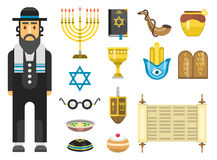 Uppsättning för judesymbolsvektor royaltyfri illustrationer