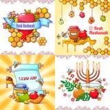 Uppsättning för Rosh Hashanah banerbegrepp, tecknad filmstil stock illustrationer
