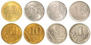 Uppsättning för Ryssland cirkulerande myntsamling Arkivfoto
