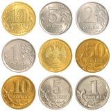 Uppsättning för Ryssland cirkulerande myntsamling Royaltyfri Fotografi