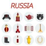 Uppsättning för Ryssland lägenhetsymbol royaltyfri illustrationer