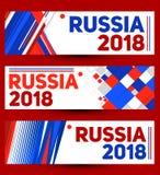 Uppsättning för Ryssland 2018 modern banermall Arkivbild