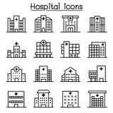 Uppsättning för sjukhusbyggnadssymbol i den tunna linjen stil vektor illustrationer