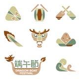Uppsättning för symbol för illustration för drakefartygbaner Arkivfoton