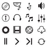 Uppsättning för symboler för massmediaspelare multimedior isolerat Vektor Illustratio Royaltyfri Foto