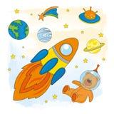 Uppsättning för UTRYMMEastronautChildren Cartoon Vector illustration royaltyfri illustrationer