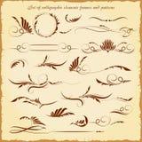 Uppsättningen av calligraphic beståndsdelar inramar och mönstrar 2 Vektor Illustrationer