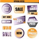 Uppsättningen av försäljningen, köper nu, det nya halva prisbanret i guling och purpl Arkivbild