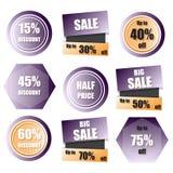 Uppsättningen av försäljningen, köper nu, det nya halva prisbanret i guling och purpl Royaltyfri Bild