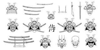Uppsättningen av olika beståndsdelar av samurajer planlägger - samurajmaskeringen, hjälmen, det japanska svärdet, katanasvärdet,  royaltyfri illustrationer