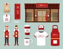 Uppsättningen för kafét för restaurangen för vektorporslinet shoppar den moderna den främre designen, reklamblad vektor illustrationer