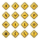 Uppsättningen för vägmärke- och symbolmaterielvektorn gulnar på vit bakgrund vektor illustrationer