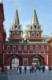 Uppståndelseport eller Iversky port, Moskva, Ryssland Arkivbild