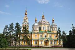 Uppstigningdomkyrkan i Almaty Arkivfoton