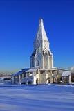 Uppstigningkyrka i Kolomenskoe, Moskva, Ryssland. Royaltyfri Fotografi