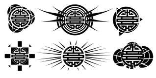 Uppsättning av det kinesiska symbolet av den dubbla lyckatatueringen Arkivbild