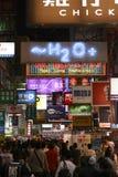 Upptagen gata i Hong Kong Fotografering för Bildbyråer