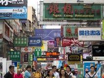 Upptagen gata i i stadens centrum Hong Kong Royaltyfri Foto