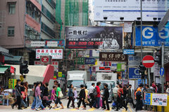 Upptagna gataplatser från Hong Kong Royaltyfri Fotografi