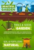 Uprawiać ogródek narzędzia na gazon zielonej trawie ilustracji