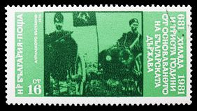 Uprising of April 1876, Establishment of the first Bulgarian Kingdom serie, circa 1981. MOSCOW, RUSSIA - SEPTEMBER 15, 2018: A stamp printed in Bulgaria shows royalty free stock images