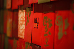 Upside down chinese Fu (luck) character. On a Chinese red packet on a wall of red packets stock image
