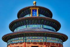 ναός ουρανού του Πεκίνο&upsil Στοκ φωτογραφία με δικαίωμα ελεύθερης χρήσης
