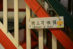 Upstairs to flirt - cute sign at stairs in cafe in Yangshuo, Guangxi, China stock photography