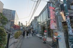 Ura-Harajukustraße am Abend Stockbild