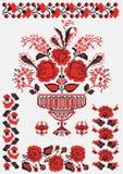 Urainian borda flores Fotografia de Stock Royalty Free