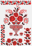 Urainian embroider flowers. There is scheme of ukrainian pattern for embroidery Royalty Free Stock Photography