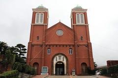 Urakami domkyrka Arkivbilder