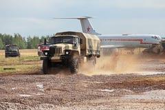 Ural Zdjęcie Royalty Free