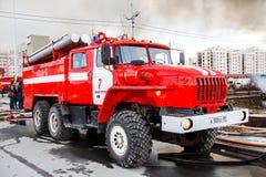 Ural 5557 photos libres de droits