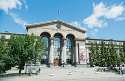 Ural Federal university after Boris Yeltsin in Yekaterinburg Royalty Free Stock Photos