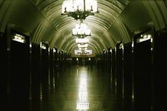 Ural sotterraneo Immagine Stock