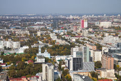 Uralstad Ekaterinburg stock afbeeldingen