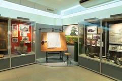 Uralvagonzavod museum Royalty Free Stock Images