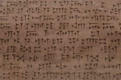 Urartu writing Royalty Free Stock Photo