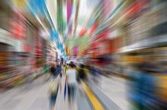 Urban blur Stock Image