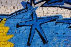 Urban graffiti Royalty Free Stock Images