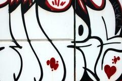 Urban graffiti stock image