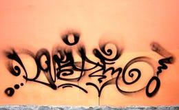 Urban graffiti wall Royalty Free Stock Photos